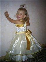 Принцессочка улыбашечка