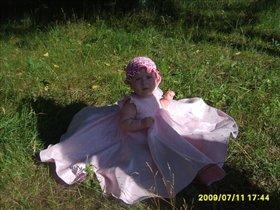Принцесса!