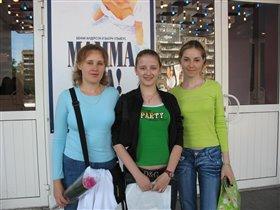 Три девицы )))