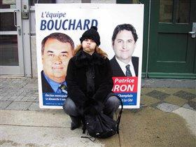 Честные рожи канадских политиков:)) Квебек