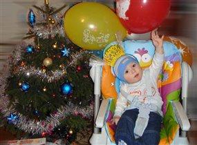 первый новый год)))