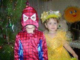 я человек паук,а это моя принцесса =)
