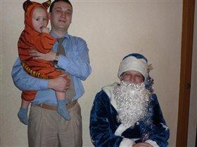 Мои мужчины и дед Мороз.