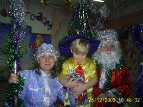 Племянник с Дедом Морозом и Снегурочкой