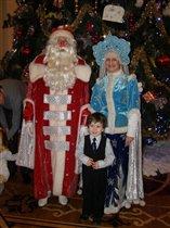 'Вот и познакомился с Дедом Морозом и Снегурочкой'