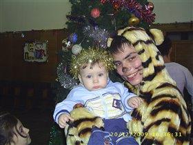 Ярка и тигренок
