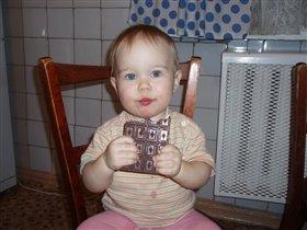 люблю я шоколад