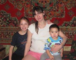 Я с дочкой и сыночком