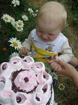 Самый вкусненький  'цветочек' ))