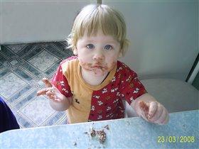Интересно, а кто мой торт съел?