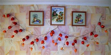 Деревенские мотивы (стена моей кухни)
