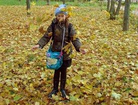 Подставляйте ладони, я насыплю вам осень...