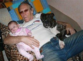 Любимая внучка и Любимый Нельсон дедушки!