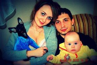 Наша маленькая семья