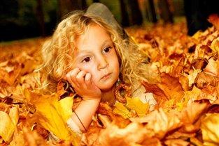Осень – это время раздумий...