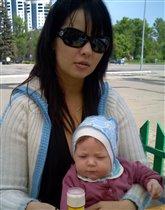 С сыночком