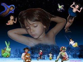 Волшебное царство детского сна.