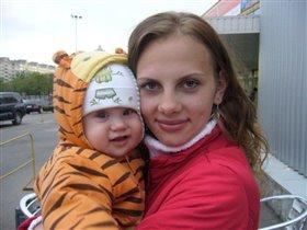 Мама со своим тигрёнком)