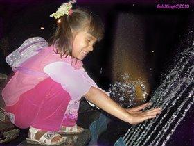 А я играю на фонтане.