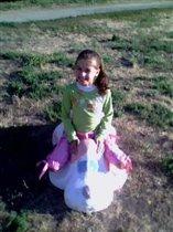 моя младшая сестра
