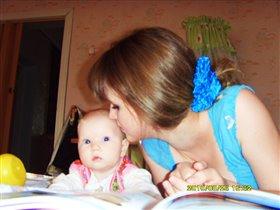 Счастливая мама,самой красивой девочки на свете!
