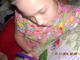 Письмо деду Морозу от Оли*****