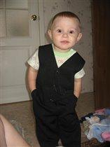 Мой маленький джентельмен!