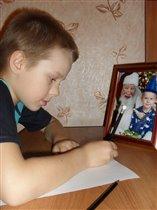 Пишу письмо Дедушке Морозу