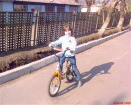 Мой друг велосепед!