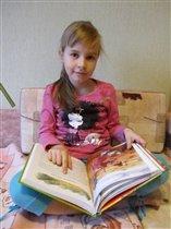 Полинка с книгой