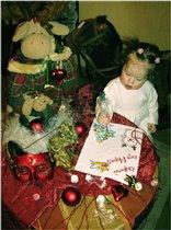 Письмо Дедушке Морозу!