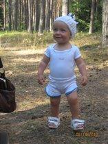 так здорово-гулять по лесу...