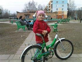 Я обожаю свой велосипед
