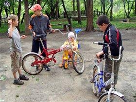 Обсуждение правил велогонки.