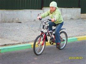 Освоение нового велосипеда проходит успешно!!!