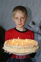 В мой день рождения
