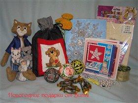 Проект 'Новогодний мешок 2010'