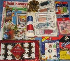 подарки Томсика