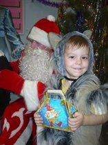 Волчок любит подарки