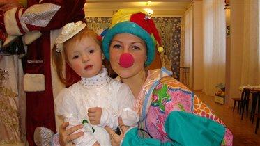 Мама в роли клоуна!