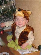 Есть сынок у маменьки - медвежонок маленький