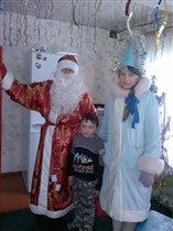 Самый добрый Дед мороз со своей снегурочкой.