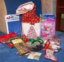 Подарки от КнопоЧки(Татьяны)