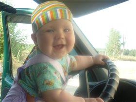 Я люблю водить машину))))))