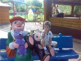 Артём в парке