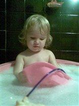 В ванночке с ванночкой