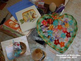 Проект Сердечки 2010