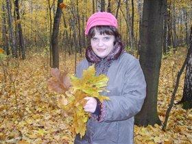 Осенняя Софиюшка