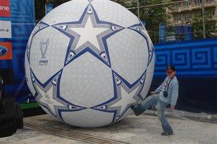 Вот он! Большой футбол!