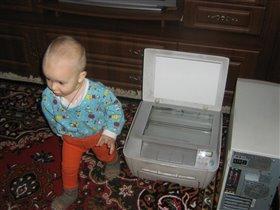 Юный сканер!!!